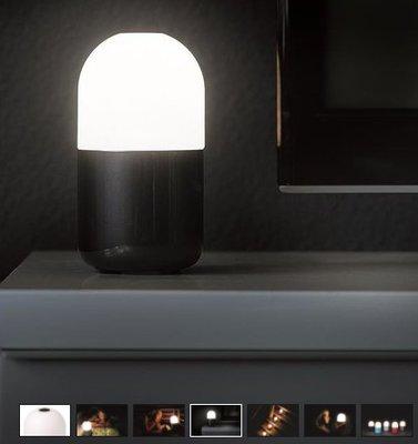 Tafellamp Bean SMOOZ zwart