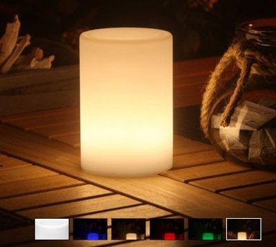 Tafellamp TUBE SMOOZ RGB