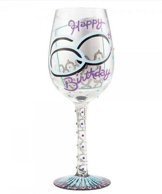 Hand beschilderd wijnglas 60 jaar